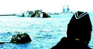Crimea SunkenShip