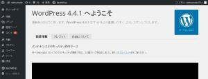 wp4.4.1