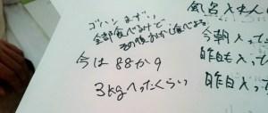 wp-1458918007031.jpeg