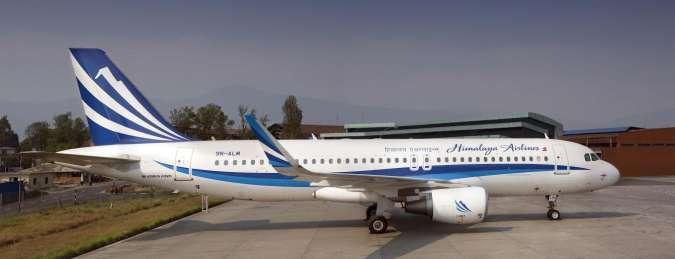 himalay plane