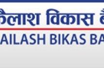 kailash_bikash_bank