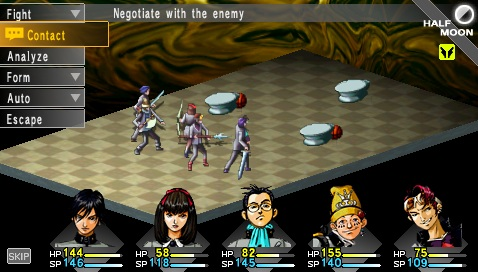 Screenshot du remake PSP de Persona