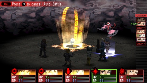 Screenshot du remake de Persona 2: Innocent Sin