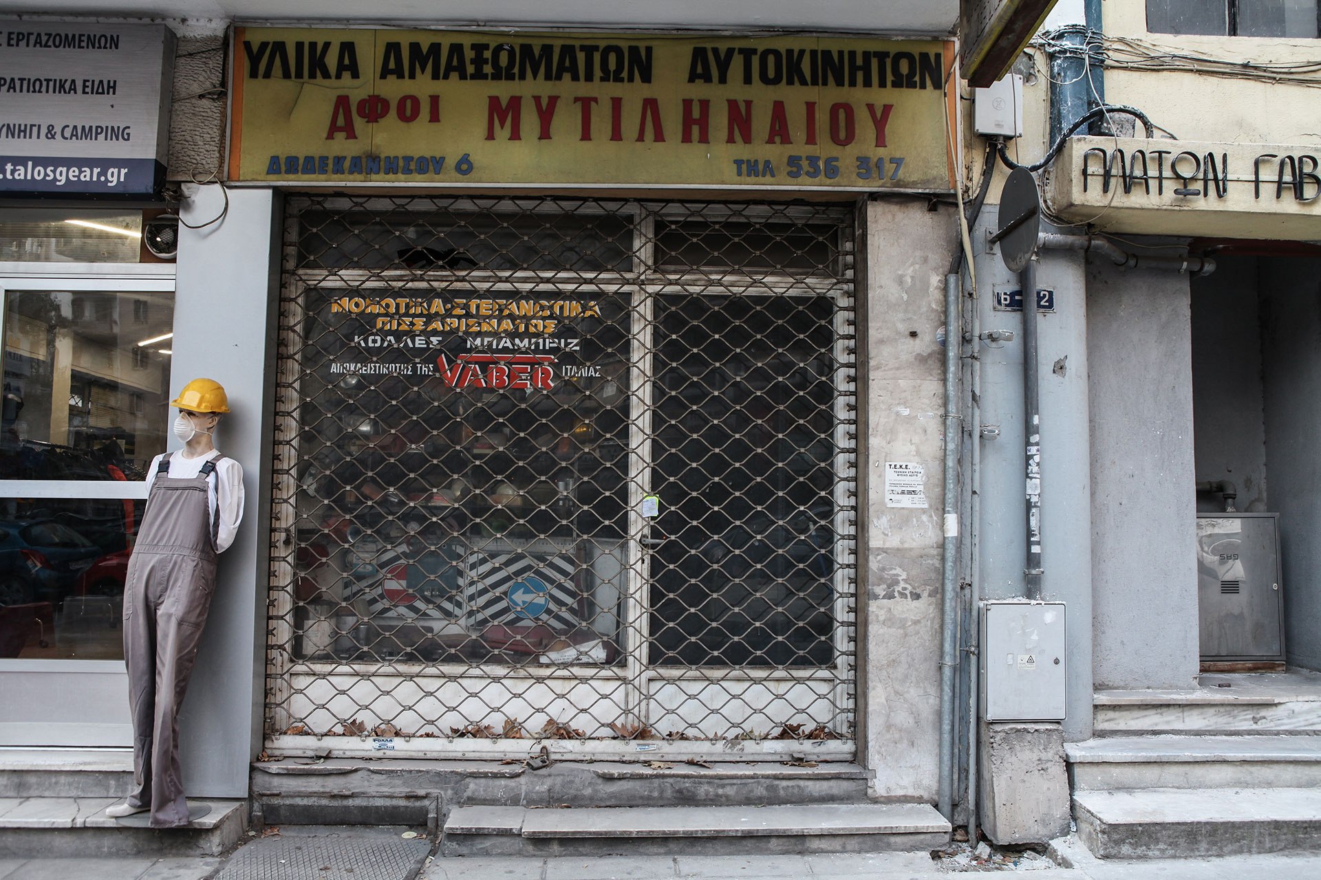 "In 2015, 1075 stores closed down in Thessaloniki, while only 255 opened. ""It's a Tsunami,"" laments Christos Philipidos, the President of the local Merchants Association. ""The sector with the highest rate of unemployment is retail; these are our employees."""