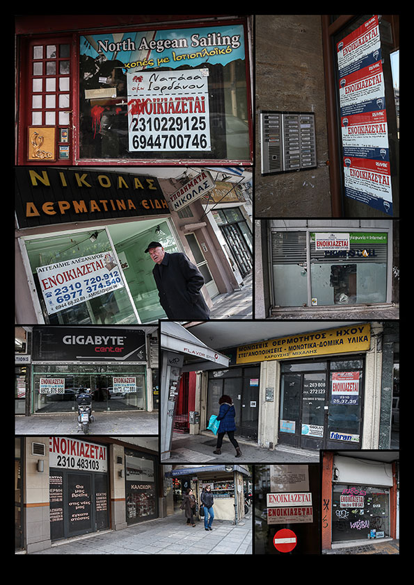 """""""For Rent"""" signs (""""Enoikoizetai"""") are ubiquitous throughout Greece and Thessaloniki is no exception. Between 2009  and 2013 Greece's GDP shrank by 25%. During this period,  an average of 3,800 people were laid off every week."""