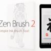 Zen Brush2 1.04アップデート | 新iPad Pro対応で細かく描けるズーム機能やガイド線を追加
