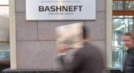 Приватизация «Башнефти»