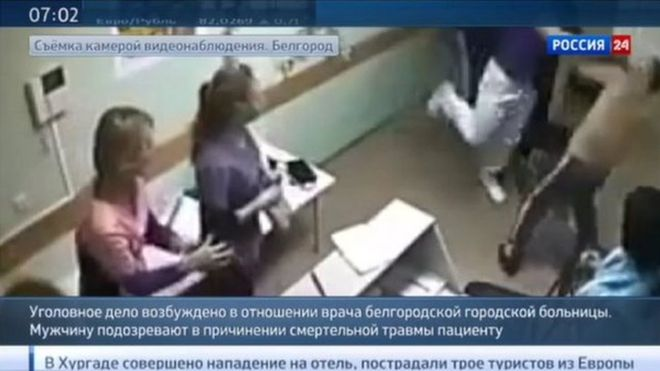Russian doctor caught on camera flooring patient with deadly punch