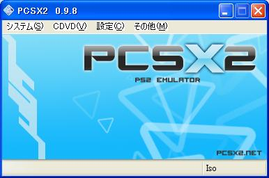 110627 PCSX2 0.9.8 R4600 Free Download Last Version
