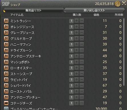 nekokuma005