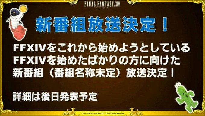 nekokuma0083-680x383