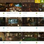 【FF14】ハウジングのスクリーンショット投稿サイトが登場!ミラプリスナップの姉妹サイト「ハウジングスナップ」を紹介