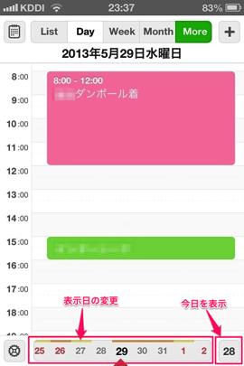 Calendars24