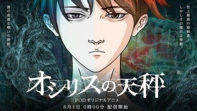 osiris no tenbin anime