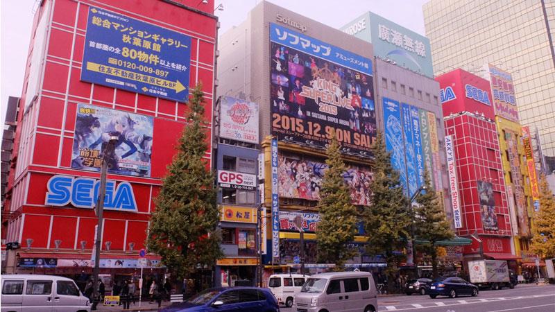 [GUIDE] Ulasan Lengkap Tempat Yang Wajib Kamu Kunjungi di Akihabara!