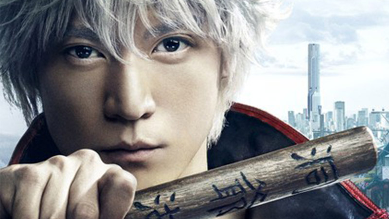 Gintama Live Action