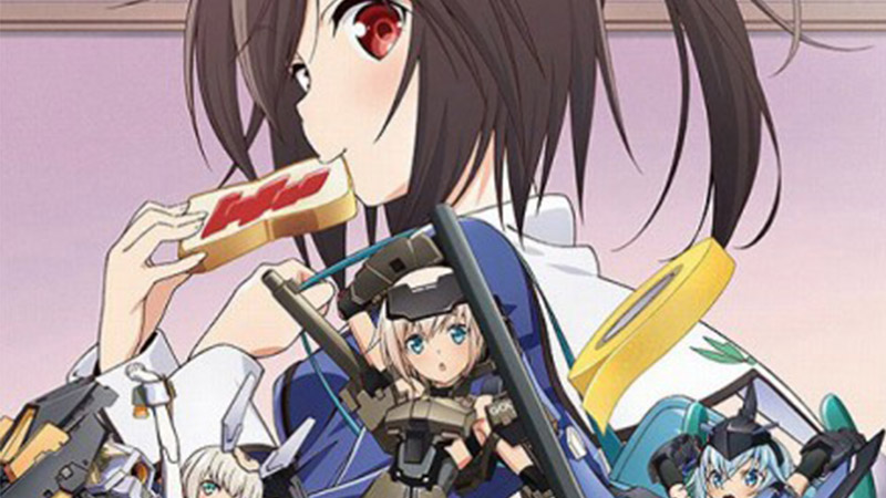 Frame Arms Girl anime