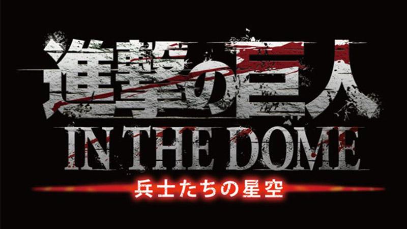 Attack on Titan in the dome