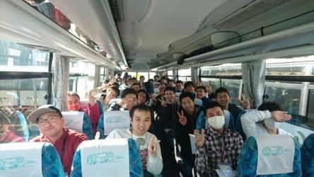 uesaka-tour