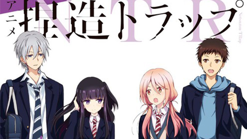 Anime Yuri NTR: Netsuzou Trap Rilis Video Promo Perdana!