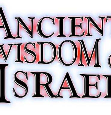 ancientwisdomlogo