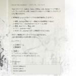 F004-修羅吹雪 series:獏のミる夢