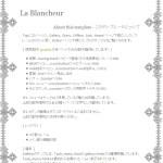 F025-La Blancheur