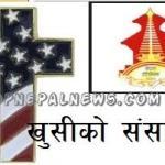 नेपाल टेलिभिजन बाल कार्यक्रमको नाममा क्रिश्चियन धर्म प्रचारमा