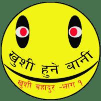 khushi_bahdur