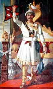 King Prithvi Narayan Shah