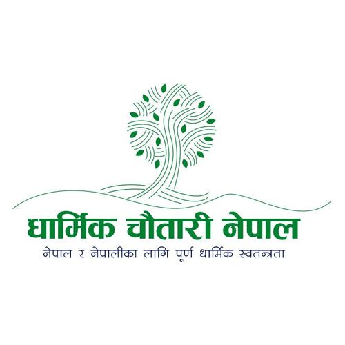 dharmik chautari logo