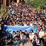 एनविसिविएस्को छैठौं राष्ट्रिय सम्मेलन सम्पन्न