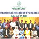 International Religiou Freedom Day observed in Kathmandu