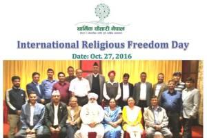 International Religiou Freedom Day observed in Kathmandu