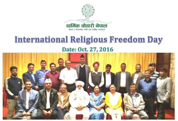 religious-freedom-day-2016-kathmandu