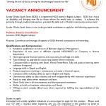 Vacancy at Sundar Dhoka Saathi Sewa
