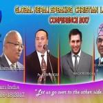 ग्लोबल नेपाली स्पिकिङ्ग ख्रीष्टियन लिडर्स कन्फे्रन्स–२०१७ सिलगुडीमा हुँदै
