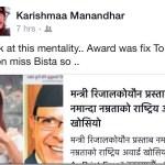 karishma-manandhar-.jpg