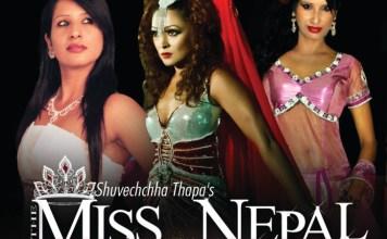Miss Nepal Nepali Movie Watch Online