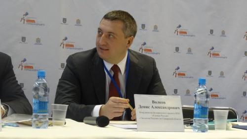 Денис Волков: состояние экологии во многом зависит от самих граждан