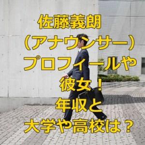 satouyoshiaki