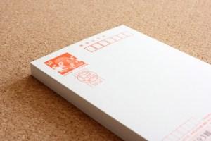 花城祐子の絵手紙