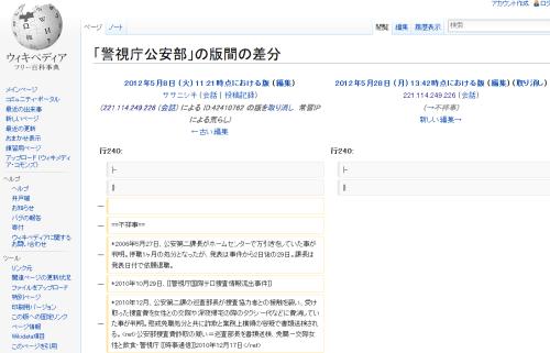 wiki4