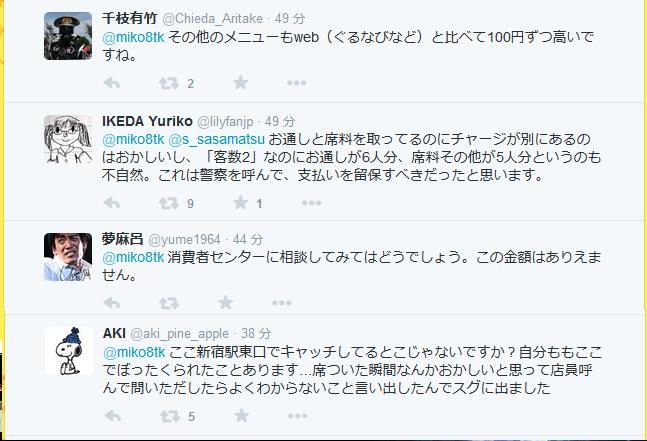 静岡県民専用スレ102 fc2>1本 YouTube動画>5本 ->画像>137枚