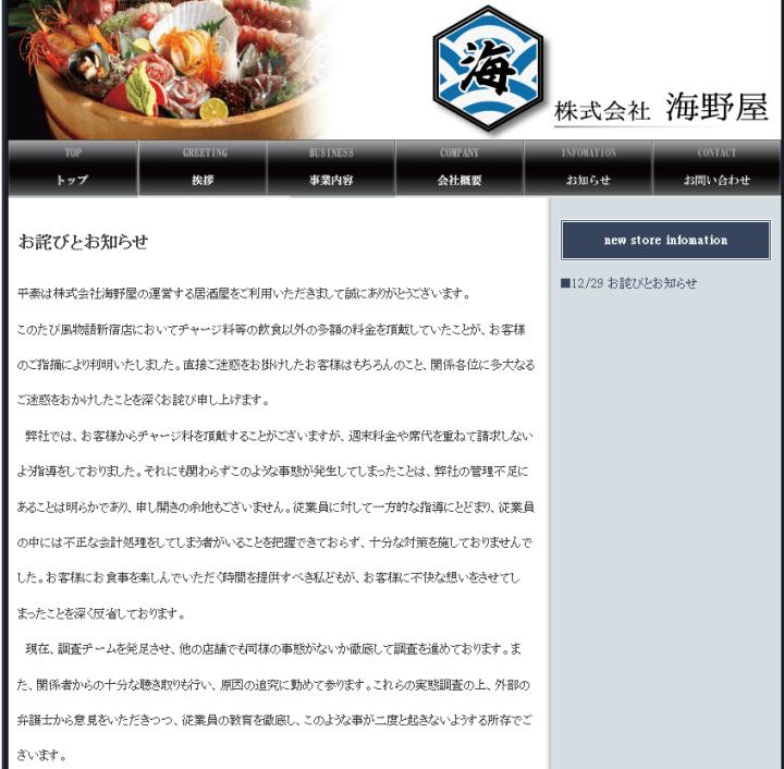 kazemonogatari_heiten2