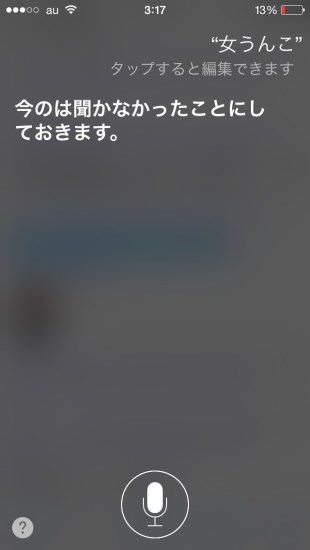 japanet_error3