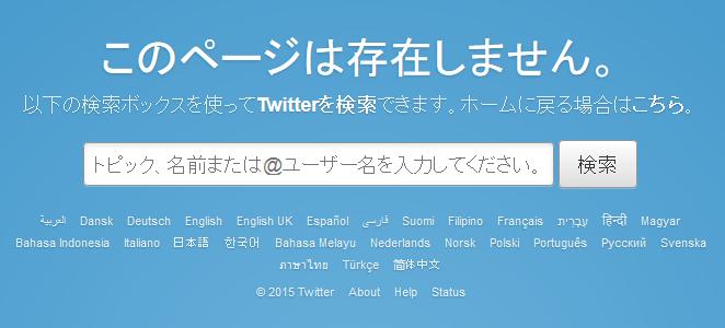 yucho_gakurekifilter (1)