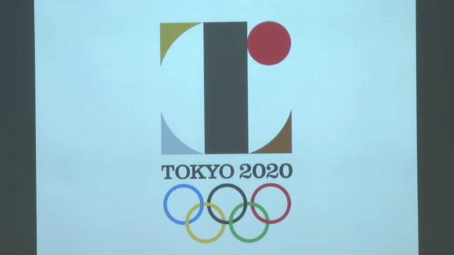 sanoken_logo (2)
