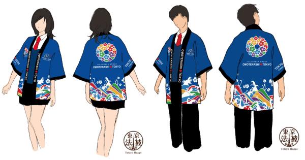 tokyoolympic_uniform8