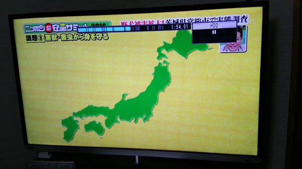 fuji_sikoku (1)